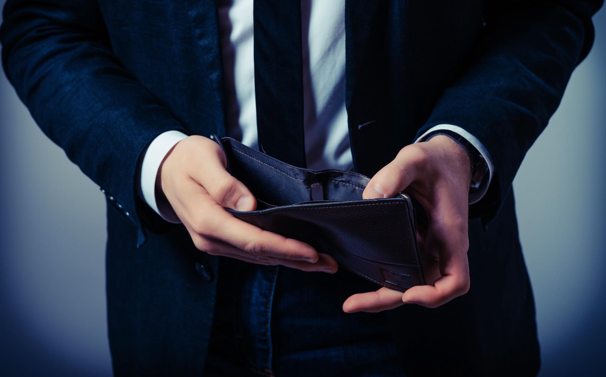 как проверить физическое лицо на банкротство займ на карту мгновенно без процентов